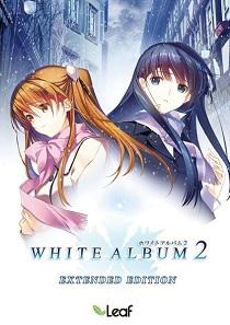 White Album 2 Hentai